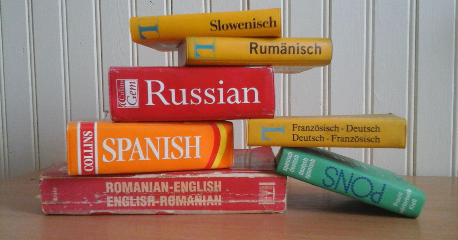 Interpreti traduttori